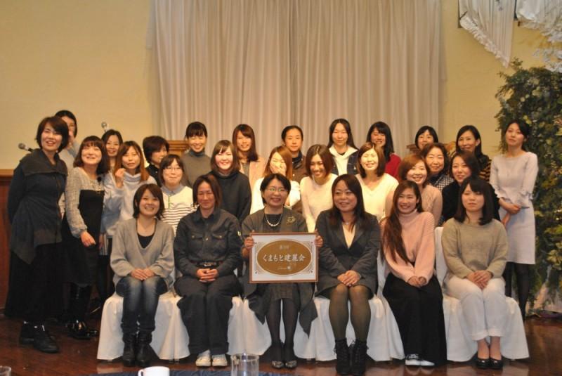 県内建設関連の民間企業に勤務する約30人の女性が参加した「くまもと建麗会」